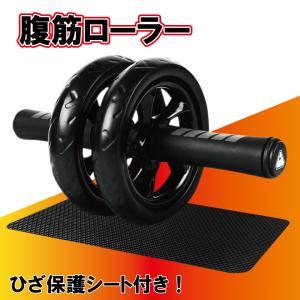腹筋ローラー筋トレ トレーニング アブローラー メリハリボディー 保護マット付き EVA アブホイール コンパクト メンズ レディース|shimi-store