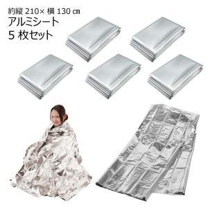 サバイバルシート(防寒・保温シート)5枚パック|shimi-store
