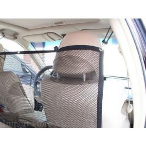 ペット用 ドライブ セーフティーネット ネットバリア カーセーフティーネット 車内用防護ネット|shimi-store