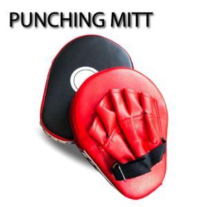 軽量 格闘技 練習 用 パンチング ミット ボクシング ミット 左右1セット|shimi-store