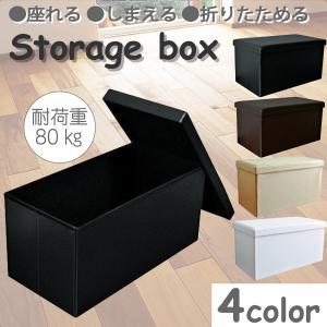 折りたためる!収納できる!ボックススツール 収納ボックス スツール オットマン スツール リビングチェア 7色 (ブラウン (ワイド)) shimi-store