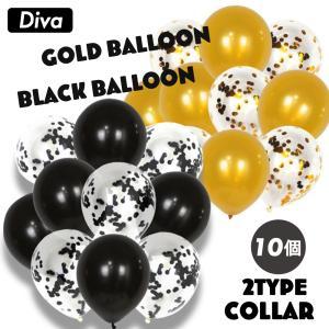 BLACKBALLOON 2種類合計10個 誕生日 パーティー イベント スパンコール おしゃれ シンプル モノトーン ゴム風船 ブラック バルーン|shimi-store