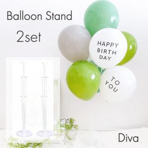 BalloonStand 2個セット【バルーン スタンド 風船 誕生日 イベント 記念日 パーティー...