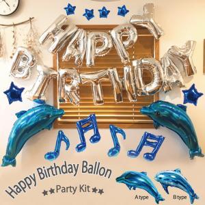 HAPPY BIRTHDAY 文字 イルカ 星 スター バースデー 誕生日パーティー サプライズ セレクト ペット 記念 安い 飾りデコレーション shimi-store