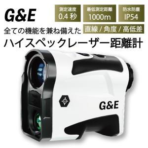 G&E ゴルフ レーザー 距離計 最長計測距離1093yd 国内ブランド 光学7倍望遠 IPX4防水 高低差機能 ゴルフスコープ 距離測定器|shimi-store