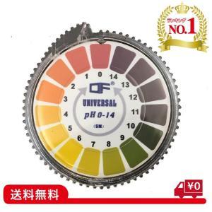 【メール便 送料無料】pH試験紙 (ロールタイプ) pH1-14 Test paper Strips...