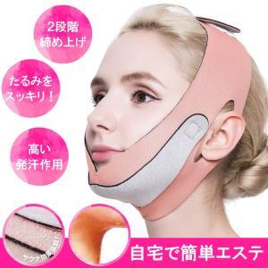 小顔 矯正 美顔 顔痩せ グッズ フェイス マスク ベルト コルセット メンズ サポーター shimi-store