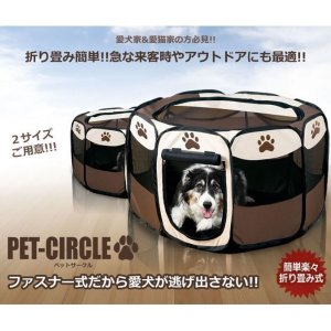 セール 送料無料 ペットキャリー ケージ 犬 ゲージ 犬 サークル  メッシュ サークル 折りたたみ Sサイズ 犬 オシャレ おしゃれ かわいい|shimi-store