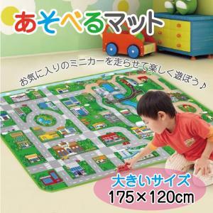 Jambo Play Mat プレイマット 道路 ジャンボプレイマット 120×175cm shimi-store