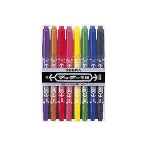 ●ゼブラ マッキー 極細 MCF-8C 8色組セット ●お得な5パックセット