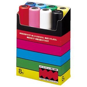 ◎三菱鉛筆 ポスカ PC17K8C 極太 8色...の関連商品2