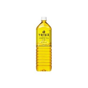 キリンビバレッジ ※午後の紅茶レモンティ1.5L/8本|shimiz