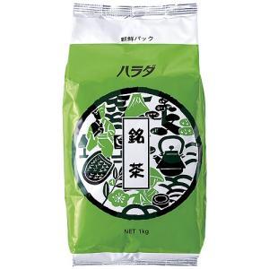 ハラダ製茶販売 ※ハラダ業務用銘茶1kg/1袋|shimiz