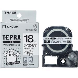 キングジム テプラPRO転写テープSA18K白に黒文字18mm shimiz