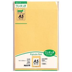 ◎マルアイ ワンタッチ封筒 PKO-6 角6 15枚 ●お得な10パックセット|shimiz