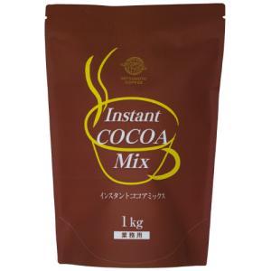 三本コーヒー ※インスタントココアミックス1kg/1袋|shimiz