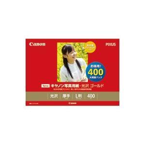 ●キヤノン 写真紙 光沢ゴールド GL-101L...の商品画像