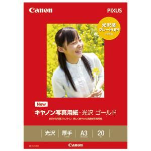 キヤノン 写真紙 光沢ゴールド GL-101A...の関連商品6