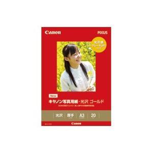 ●キヤノン 写真紙 光沢ゴールド GL-101...の関連商品7