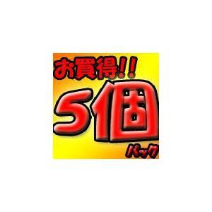 ●ジョインテックス クラフト封筒 長40 500枚 P283J-N40 ●お得な5パックセット|shimiz