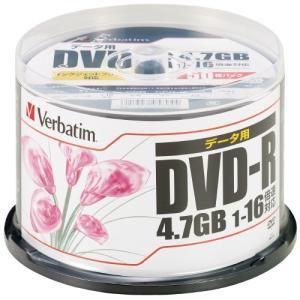 三菱ケミカルメディア DVD−R <4.7GB> DHR47JPP50 50枚|shimiz