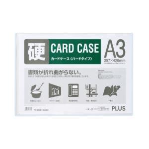 プラス カードケース ハード PC-203C A3|shimiz