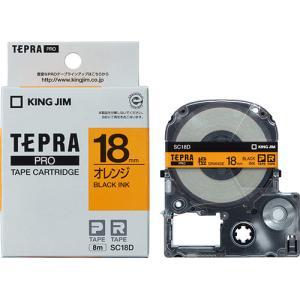 キングジム テプラPROテープSC18D橙に黒文字18mm shimiz