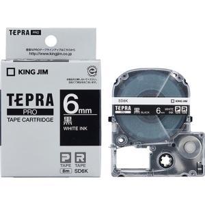キングジム テプラPROテープSD6K黒に白文字6mm shimiz