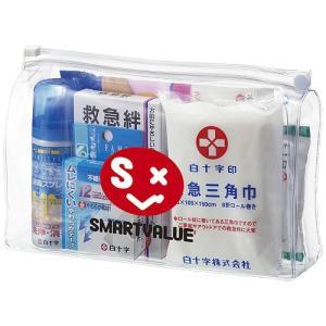 スマートバリュー 救急セット N119J