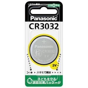 パナソニック リチウムコイン電池 CR3032