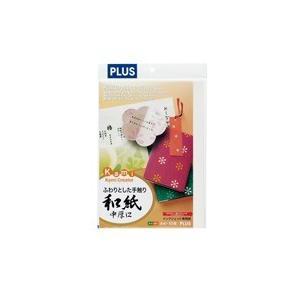 プラス IJ用紙和紙 IT-324J 中厚口 A4 10枚  ●お得な5パックセット
