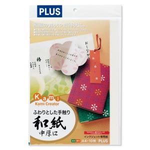プラス IJ用紙和紙 IT-324J 中厚口 A4 10枚  ●お得な10パックセット
