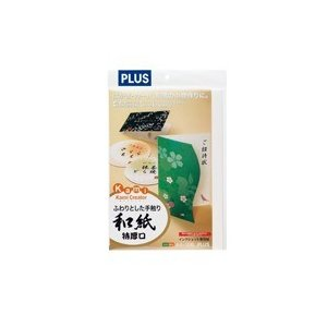 プラス IJ用紙和紙 IT-324R 特厚口 A4 10枚  ●お得な5パックセット
