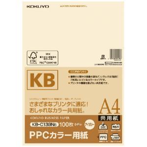 ★セール開催中★コクヨ PPCカラー用紙(共用紙)(FSC認証) A4 100枚 64g平米 アイボリー KB-C139NS