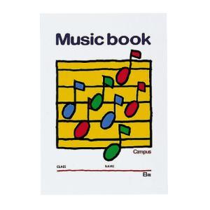 ネコポス コクヨ キャンパス 音楽帳 B5 5線譜8段 18枚 オン−24|shimiz