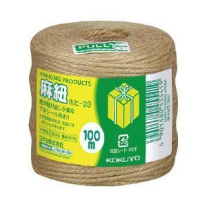 コクヨ 麻 紐 チーズ巻 100m ホヒ−33 shimiz