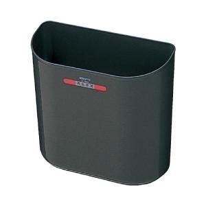 コクヨ リサイクルボックス7.5Lダークグレー 1種分別W332×D132×H280mm イレ−60DM ◆代引不可◆|shimiz