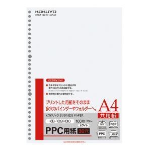 コクヨ PPC穴あき用紙(共用紙)(多穴) A...の関連商品5