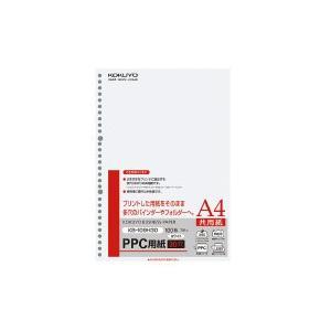 ●コクヨ PPC穴あき用紙(共用紙)(多穴) ...の関連商品1