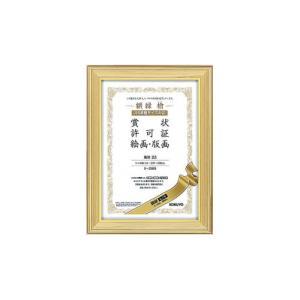 コクヨ 額縁(ヒノキ) 規格B5 カ−25B5|shimiz