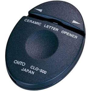 オート セラミックレターオープナー メールエッグ 黒 1枚切り W35×D8×H50mm CLO-500クロ|shimiz