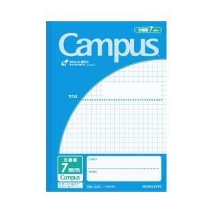 ネコポス コクヨ キャンパスノート 用途別 セミB5 7mm方眼罫 30枚 青 ノ−30S7NB|shimiz