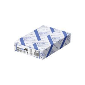コクヨ KB用紙共用紙 紙厚:64g平米 A5 枚数:500枚 FSC認証 KB-30N (入数:1包(500枚入))