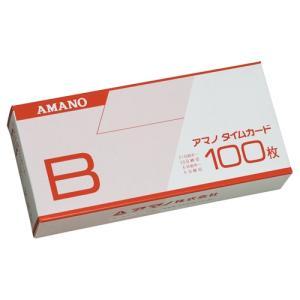 アマノ 標準タイムカードB 100枚入