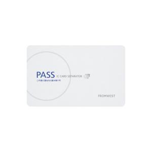 ●ICカードサイズ:定期入れなどにスッキリ収まるICカードサイズです。薄型なので収納場所を選びません...