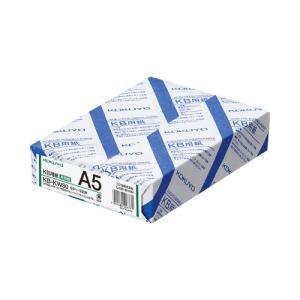 コクヨ KB用紙(ホワイト) A5 白色度80...の関連商品1