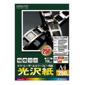 セール開催中 コクヨ LBP&PPC用紙(光沢紙) A4 250枚 LBP-FG1215N (入数:1袋(250枚入))
