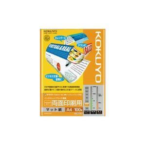 コクヨ  インクジェットプリンタ用紙 両面印刷用 スーパーファイングレード A4 100枚 KJ-M26A4-100  ●お得な5パックセット