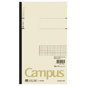 ネコポス コクヨ キャンパスノート スリムB5サイズ 裏厚表紙 5mm方眼罫 40枚 ノ−H4PSN|shimiz