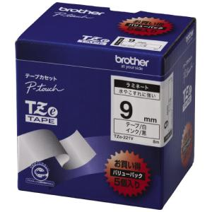 ブラザー ピータッチ用TZeテープカセット 白に黒文字9ミリ幅 5本パック TZE−221V|shimiz